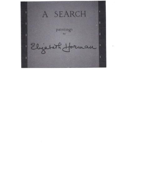 deh-1987-interchurch-show