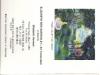 deh-1991-bartholet-show-invite